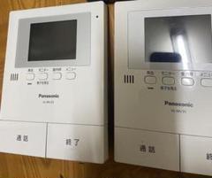 """Thumbnail of """"Panasonic パナソニック モニター親機 VL-MV35の2個セット"""""""