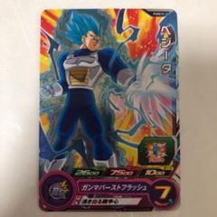 "Thumbnail of ""ベジータ PUMS10-12 スーパードラゴンボールヒーローズ"""