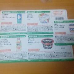 "Thumbnail of ""ファミマ商品引换券14枚"""