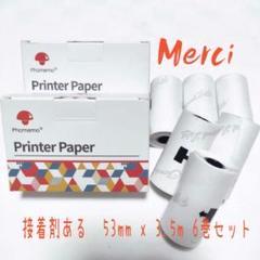 "Thumbnail of ""モバイルプリンター用 印刷用紙 接着剤ある 2年保存6巻セット Phomemo"""