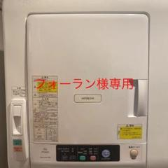 "Thumbnail of ""日立 DE-N60WV(W) ジャンク扱い  送料込み 衣類乾燥機"""