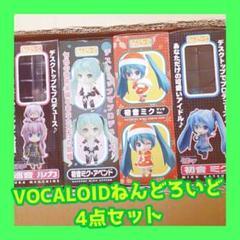 "Thumbnail of ""✱ボカロ✱ねんどろいど××ミク・ルカ✱"""
