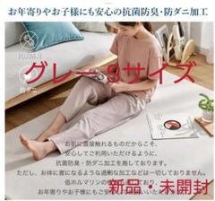 "Thumbnail of ""ラグマット 夏 ラグ 130×185cm 洗える マット ラグ 1.5畳 長方形"""