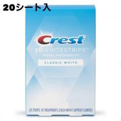 """Thumbnail of """"クレスト3Dホワイトストリップス クラシックホワイト"""""""