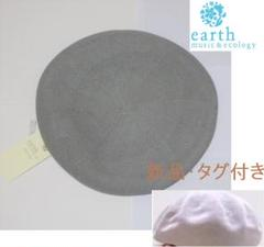 "Thumbnail of ""【新品・タグ付き】 サーモベレー earth 夏用   グレー 帽子"""