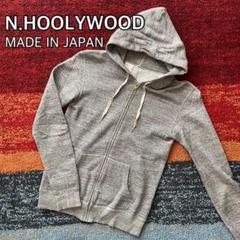 "Thumbnail of ""N.HOOLYWOOD エヌハリウッド ジップアップ パーカー 日本製"""