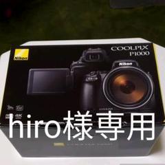 """Thumbnail of """"Nikon 光学125倍超望遠カメラ COOLPIX P1000 付属品未使用品"""""""