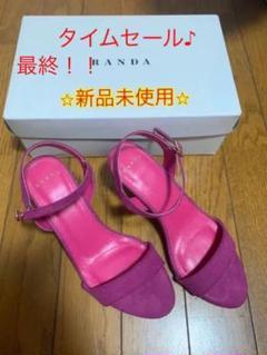 """Thumbnail of """"【お値下げ不可】RANDA ストラップ サンダル"""""""