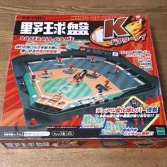 """Thumbnail of """"エポック 野球盤K ドクターケイ"""""""
