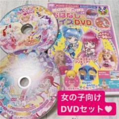 """Thumbnail of """"女の子向け DVD3枚セット♥"""""""