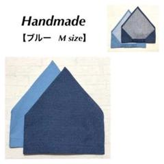 """Thumbnail of """"ハンドメイド*シンプル 三角巾 デニム風【ブルーm】"""""""