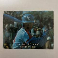 """Thumbnail of """"プロ野球カード"""""""