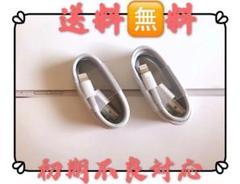 "Thumbnail of ""iPhone 充電ケーブル 充電器 コード lightning cable2本"""