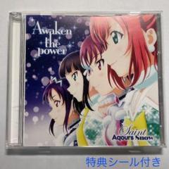 "Thumbnail of ""「ラブライブ!サンシャイン!!」2期挿入歌~Awaken the power/…"""
