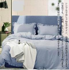 "Thumbnail of ""3点セット★可憐でお洒落なアンティーク調フリルデザイン♪❤布団カバーセット"""