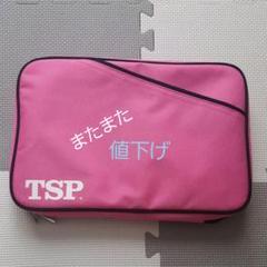 "Thumbnail of ""TSPの卓球ラケットケース"""