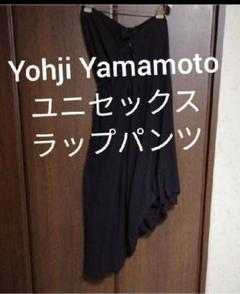 "Thumbnail of ""ヨウジヤマモト/Yohji Yamamoto /ラップパンツ/ユニセックス"""