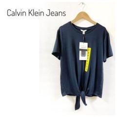 """Thumbnail of """"Calvin Klein Jeans  ニットTシャツ カットソー S ネイビー"""""""