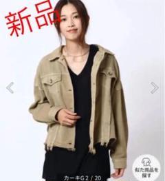 "Thumbnail of ""RADIATE LASUD オーバーサイズ Gジャン 定価14000円"""