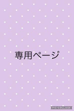 "Thumbnail of ""ミュージカル 刀剣乱舞 刀ミュ 壽 乱舞音曲祭 彩時記 特典CD"""