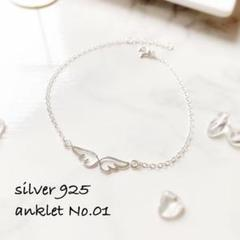 "Thumbnail of ""anklet No.01♡silver925 天使の羽 エンジェルアンクレット"""