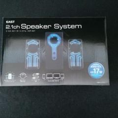 """Thumbnail of """"EAST 2.1ch Speaker System   オーディオスピーカー"""""""