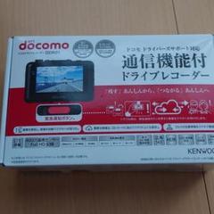 """Thumbnail of """"ドコモドライブレコーダーDDR01+2ndカメラ付"""""""