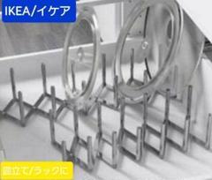 "Thumbnail of ""新品IKEA イケア便利で人気⭐ VARIERA ヴァリエラ鍋ぶたオーガナイザー"""