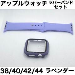 "Thumbnail of ""Sラベンダー5★アップルウォッチバンド ラバーベルト Apple Watch"""