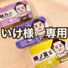 "Thumbnail of ""【いけ様 専用】力士缶タブレット3個"""