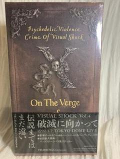 X VISUAL SHOCK Vol.4 破滅に向かって VHS 見本新品未開封