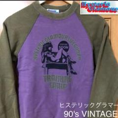 """Thumbnail of """"【好デザイン❗️】90's HYSTERIC GLAMOUR スウェット 初期"""""""