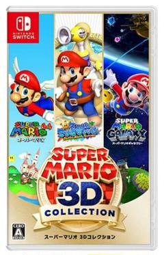 """Thumbnail of """"スーパーマリオ 3Dコレクション"""""""