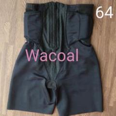 "Thumbnail of ""【お値下げ】ワコール Wacoal シェイプマミーガードル 産後ガードル  64"""