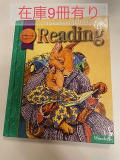 "Thumbnail of ""Reading LV1.5 英語教材"""