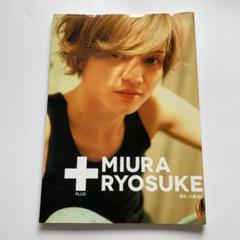 "Thumbnail of ""7:+MIURA RYOSUKE 三浦涼介 写真集"""