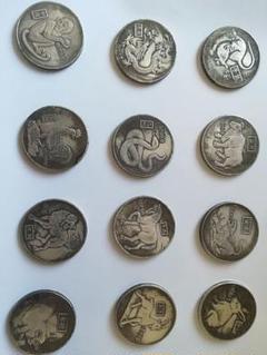 "Thumbnail of ""中国古銭 銀貨?記念幣?"""