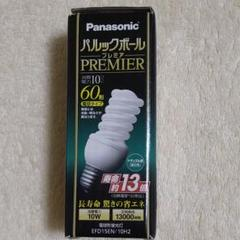 "Thumbnail of ""トラビス様 Panasonicパルックボールプレミア 60形電球型蛍光灯 昼白色"""