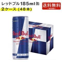 """Thumbnail of """"Red Bull レッドブル エナジードリンク 185ml 48本 セット"""""""