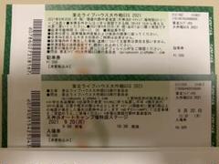 """Thumbnail of """"東北ライブハウス大作戦GIG 2021 入場券+駐車券セット チケット"""""""