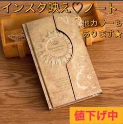 """Thumbnail of """"ノート  雑記帳 ジャンクジャーナル インスタ映え 日記 ゴールド"""""""