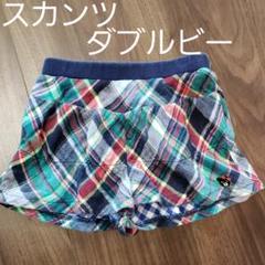 """Thumbnail of """"スカンツ 美品 MIKI HOUSE ミキハウス スカート パンツ付きスカート"""""""