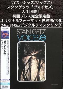 """Thumbnail of """"(1CD)(ジャズサックス)スタンゲッツ「ヴォイセズ」デジタルリマスタリング"""""""