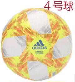 "Thumbnail of ""アディダス サッカーボール 4号 CONEXT19 小学校用 黄 白"""