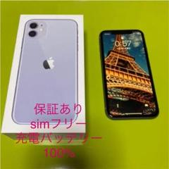 "Thumbnail of ""simフリー iPhone 11 パープル 64 GB docomo"""