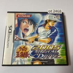 "Thumbnail of ""テニスの王子様2005 CRYSTALDRIVE ▼ot2468"""