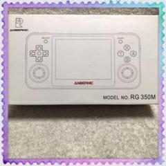 "Thumbnail of ""RG350M"""