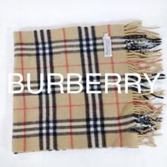 """Thumbnail of """"M217# Burberry バーバリー カシミヤ ノバチェックマフラー"""""""