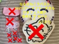 "Thumbnail of ""nqrse グッズ(バラ売り可)"""