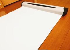 """Thumbnail of """"スライディングボード(190cm)"""""""